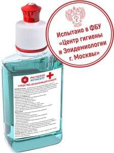 Антисептик АКТЕРМ для рук спиртовой 75 % 130 мл