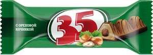 """[СПб] Конфеты """"35"""" с ореховой начинкой, 1 кг."""
