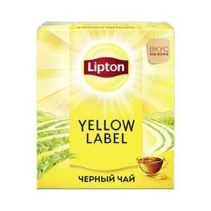 [Москва] Чай Lipton, 100 пакетиков
