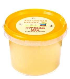 Мёд алтайский луговой 1,5 кг