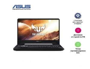 Ноутбук ASUS TUF Gaming FX505DT-BQ598 15.6' FHD/ Ryzen 5 3550H/ 8Gb/ 512Gb SSD/ GTX 1650 4Gb/ Без ОС/ Gold Steel