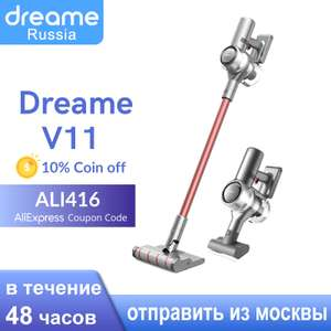 Беспроводной пылесос Xiaomi Dreame V11