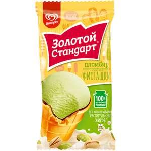 [СПб] Мороженое Золотой стандарт