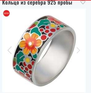 "Акция ""3=1"" на изделия из серебра в магазинах ""585GOLD"" и ""GOLD"""