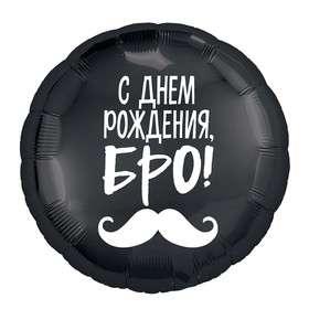 Воздушный шар 45 см. (при покупке 5шт), много дизайнов