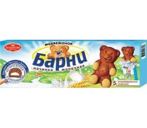 Бисквит БАРНИ Молочная начинка, 150г