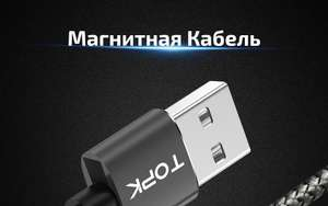 Магнитный USB кабель TOPK AM17.Type C Длина 1 метр