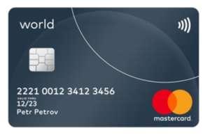 Денежные переводы без комиссии во«ВКонтакте» - Mastercard