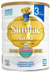Сухая молочная смесь Similac Gold 3, 800 г.