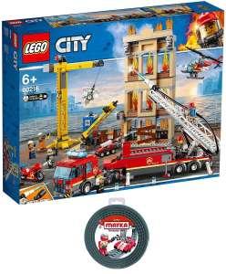 Дополнительная скидка 20% на некоторые наборы LEGO