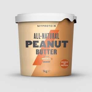 Скидки до 70% + промокод на 42% в Myprotein (напр., Натуральная арахисовая паста)