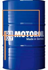 Моторное масло Liqui moly Top Tec 4100 5W-40 205л