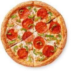 -20% на большую пиццу (напр. Пепперони Фреш с перцем)