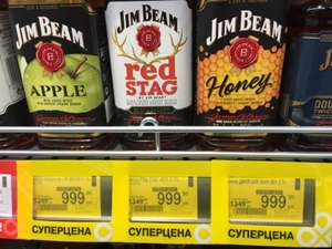 [Мск] Виски Jim Beam 0.7L Red Stag/Apple/Honey
