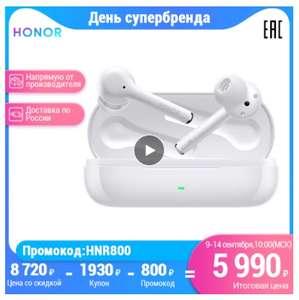 Наушники Honor Magic Earbuds Tmall