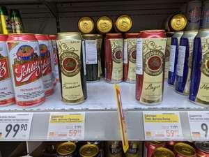 Пиво Zahringer (немецкое) по акции 1+1