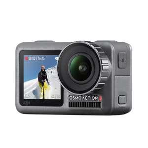 Видеокамера экшн DJI OSMO