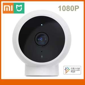 Водонепроницаемая камера видеонаблюдения Xiaomi Mijia 170° 1080p