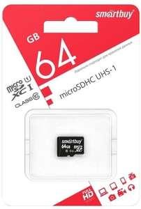 Карта памяти Smartbuy micro SDXC Class10 UHS-1 64GB