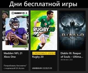 [Xbox] Diablo III: Reaper of Souls и ещё две игры бесплатно при подписке Xbox Gold