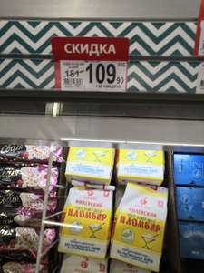 [СПб] Пломбир 450 гр Филёвский айсберри