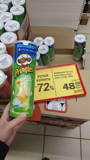[Калуга] PRINGLES чипсы картофельные 165г сметана и лук