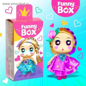 Детские игрушки Funny Box «Куколки-милашки»