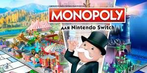 [Nintendo Switch] Monopoly для Nintendo Switch