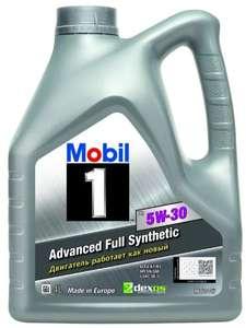 Моторное масло MOBIL 1 X1 5W-30 4 л.