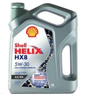 Моторное масло Shell Helix HX8 A5/B5, синтетическое, 5W-30, 4 л