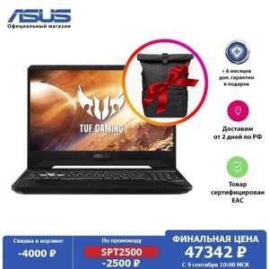 Ноутбук 15.6'' ASUS TUF Gaming FX505DT-BQ598 (IPS/FHD/Ryzen 5 3550H/8Gb/512Gb SSD/GTX 1650 4Gb/без ОС) + подарок