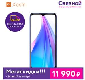 Смартфон Xiaomi Redmi Note 8T 4/64GB - за 11990 в Связной на AliExpress
