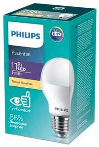 [Самара] Светодиодные лампы Philips, несколько вариантов
