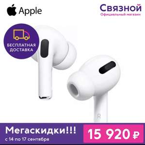 Наушники Apple AirPods Pro на Tmall