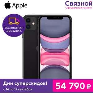 Смартфон Apple iPhone 11 128GB на Tmall