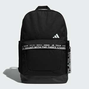Скидка на рюкзаки Adidas 50% с 12 до 17 часов 13.09.20