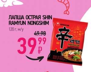 [Дальний Восток] Подборка скидок на азиатские вкусности в Самбери