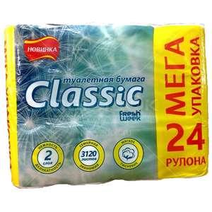 Туалетная бумага 2-слойная Fresh Week Classic белая, 24 шт