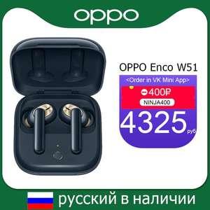 Беспроводные наушники Oppo enco W51