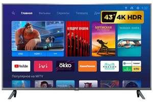 "Телевизор Xiaomi mi tv 4s UHD 43"" (через приложение wildberries)"