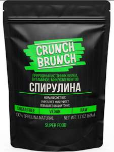 "Crunch-brunch Премиум Спирулина 100% NATURAL ""CRUNCH-BRUNCH"" 50гр."