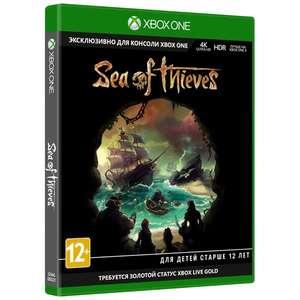 [Казань] Xbox one диск с игрой Sea of thieves (можно использовать баллы)
