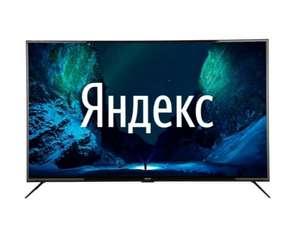 Телевизор Novex NVX-65U321MSY (пульт с голосом, гарантия 2 года)