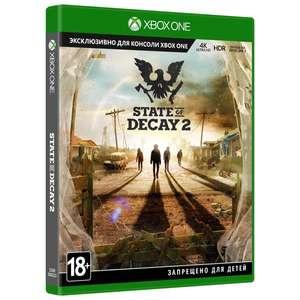 [СПб] Игра Xbox One игра Microsoft State of Decay 2