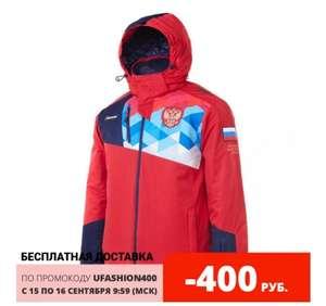 Куртка мужская Форвард на Tmall
