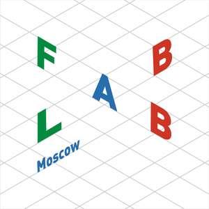 Онлайн-уроки по программированию для школьников (12+) от Фаблаб Москва