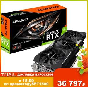 Видеокарта GIGABYTE RTX2070 SUPER 8GB GV-N207SWF3OC-8GD 1.1