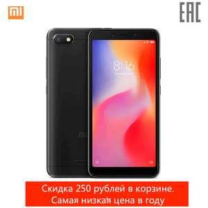 Xiaomi Redmi 6A 16 Гб