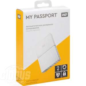 [Тверь] Внешний жесткий диск WD My Passport 2Tb