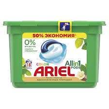[Белгород] Капсулы для стирки Ariel Pods Color 18шт.